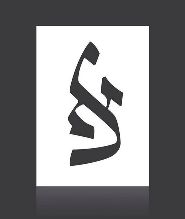 םx�ͼ_07040705〔shalom〕跟我来说希伯来语_精彩,!