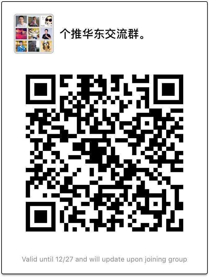 微信群二维码.jpg
