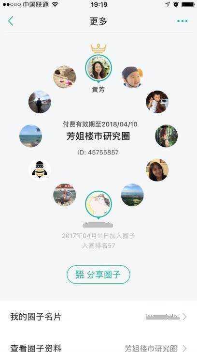 QQ图片20171013113829.png