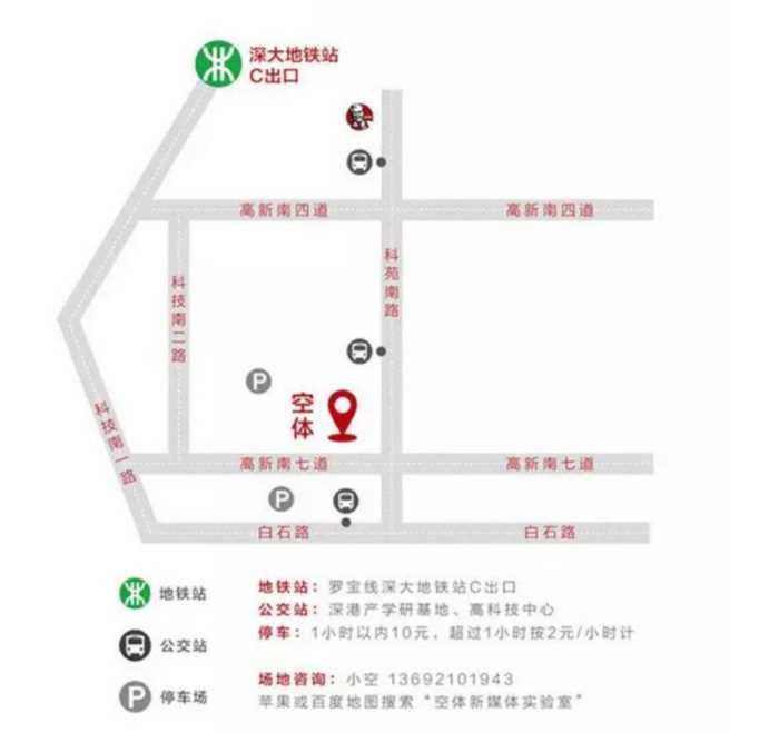 空体地图.jpg