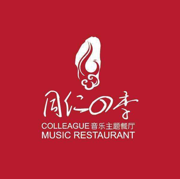 同仁logo.jpg