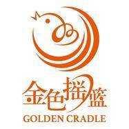 金色摇篮logo.png