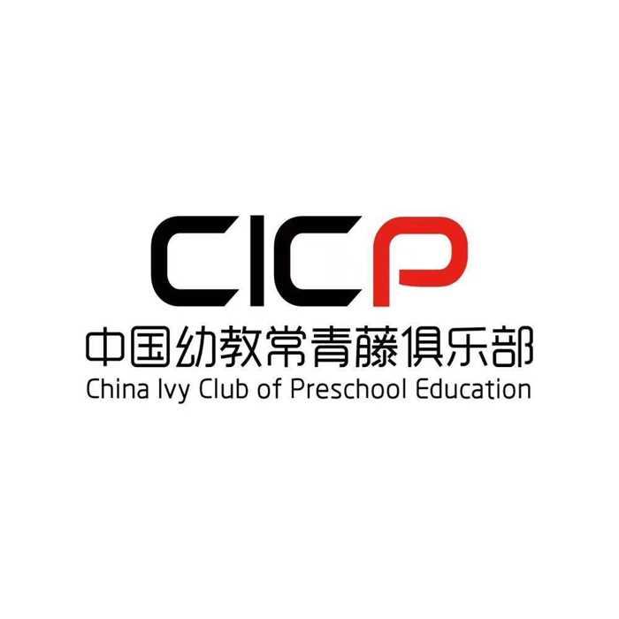 常青藤logo.jpg