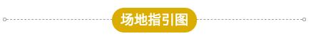 WX20180806-144918.png