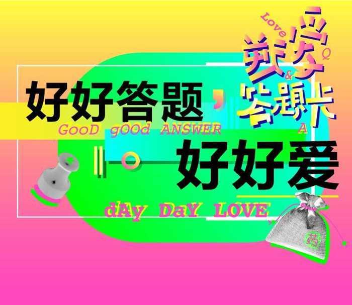 插图0_主kv.jpg