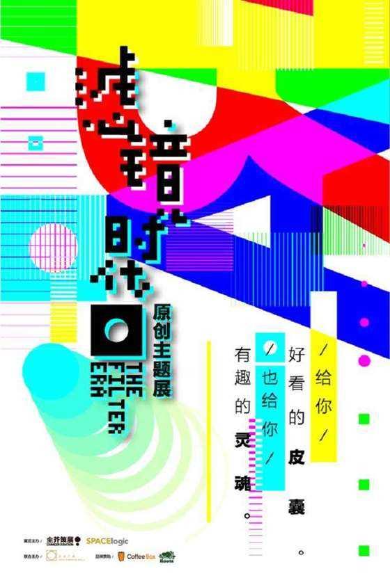 2主視覺海報.png
