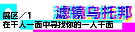 票臺通稿-03.jpg