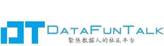 DataFunTalk横版.jpg