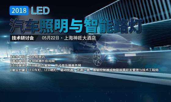 上海LED.jpg