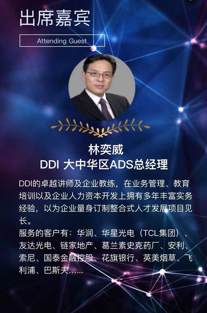 DDI.jpg