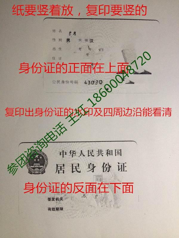 2016年,东方时尚驾校团报,每人优惠200元高清图片