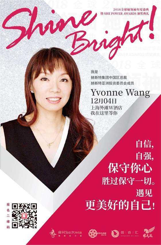 13 Yvonne.jpg