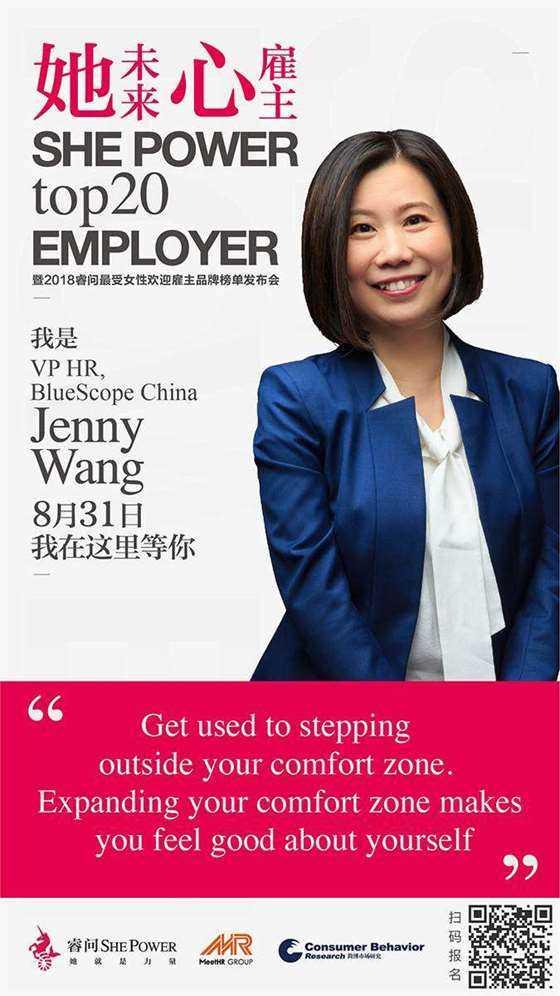 17 Jenny Wang.jpg