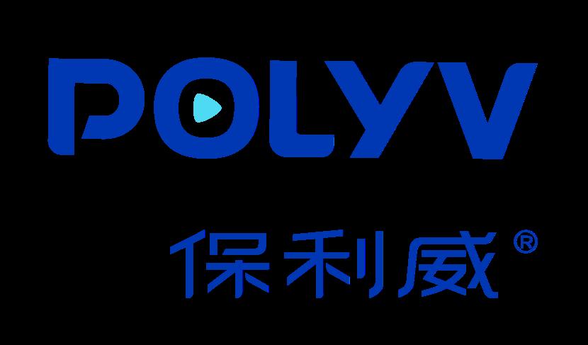 polyv_保利威(19.5).png