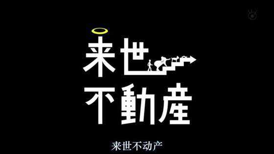 世界奇妙物语2012年秋季特别[00_26_16][20180107-003954-0].JPG