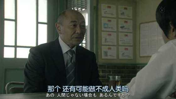 世界奇妙物语2012年秋季特别[00_26_49][20180107-235758-4].JPG