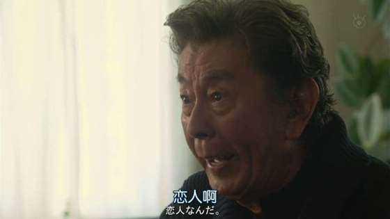 世界奇妙物语2012年秋季特别[01_03_53][20180108-212648-3].JPG