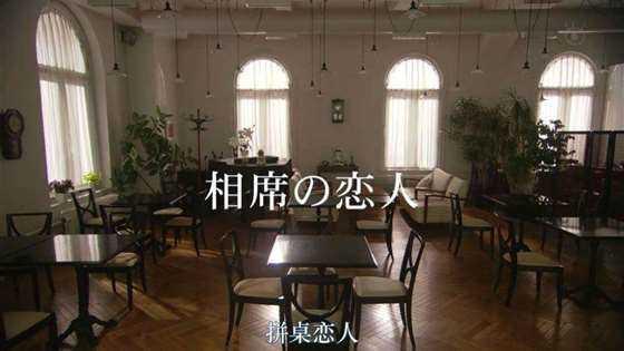 世界奇妙物语2012年秋季特别[01_04_12][20180108-004404-1].JPG