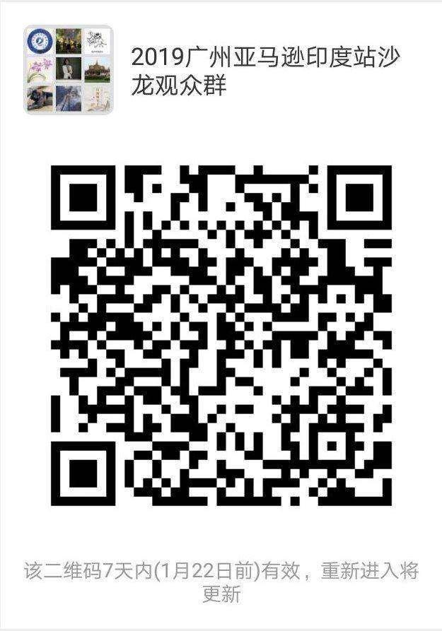 QQ截图20190115160805.png