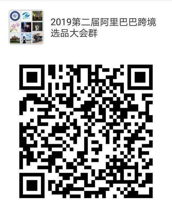 QQ截图20190121165438.png