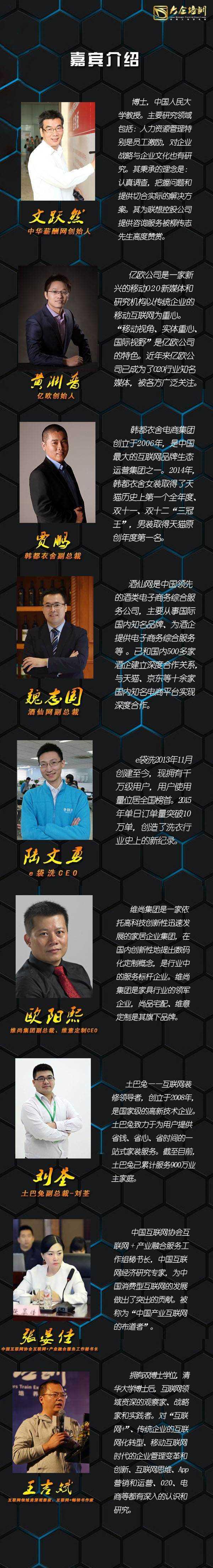长图宣传5.jpg