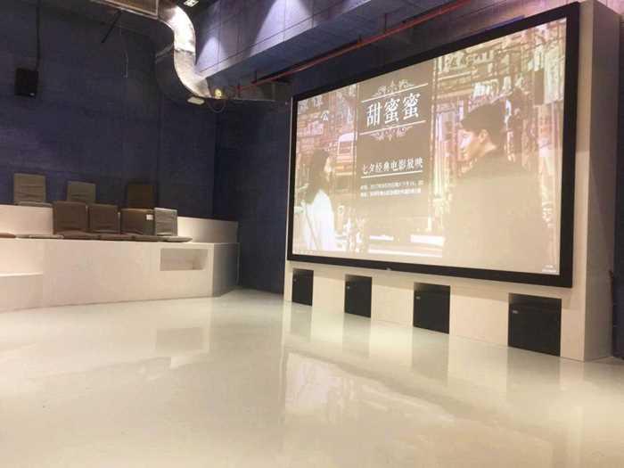 放映厅3.jpg