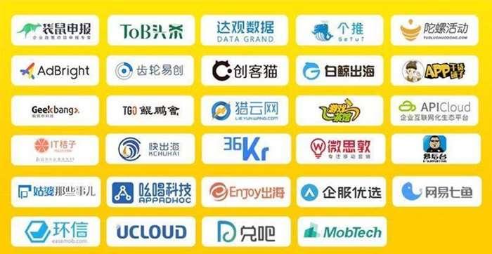 logo模板(用于活动行).jpg