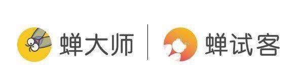 蝉大师&蝉试客logo.jpg