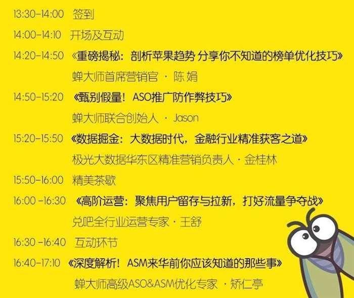 上海-流程.jpg