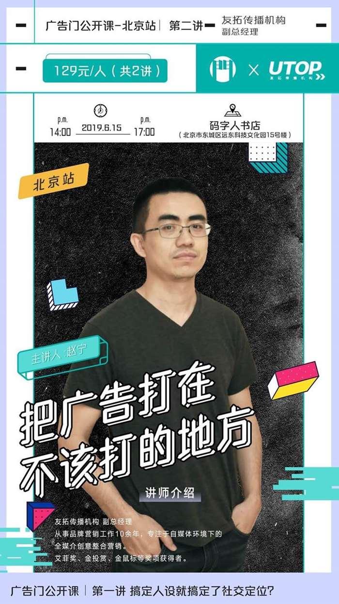 新-赵宁无二维码.jpg