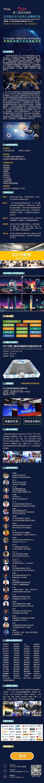 2019第二届深圳国际区块链技术与应用大会暨展览会.jpg
