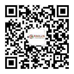 qrcode_for_gh_f8bcfb2a71aa_258.jpg