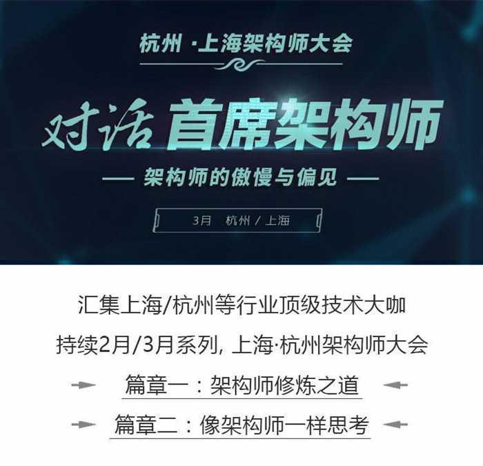 1网络第一图杭州_副本.jpg