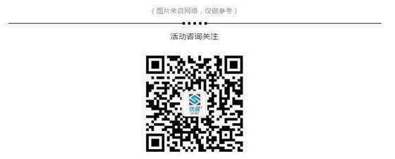 微信截图_20181022160426.png