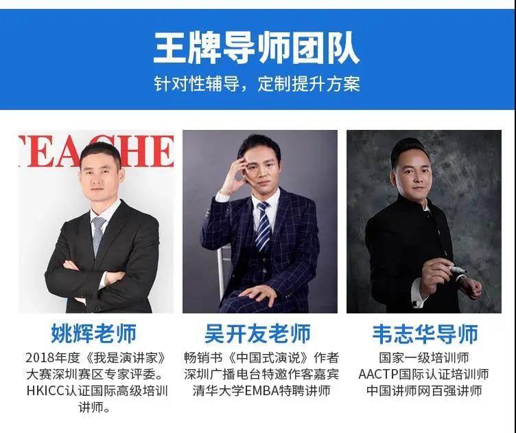 http://www.huodongxing.com/file/20160330/2512280531473/123911564965857.jpeg