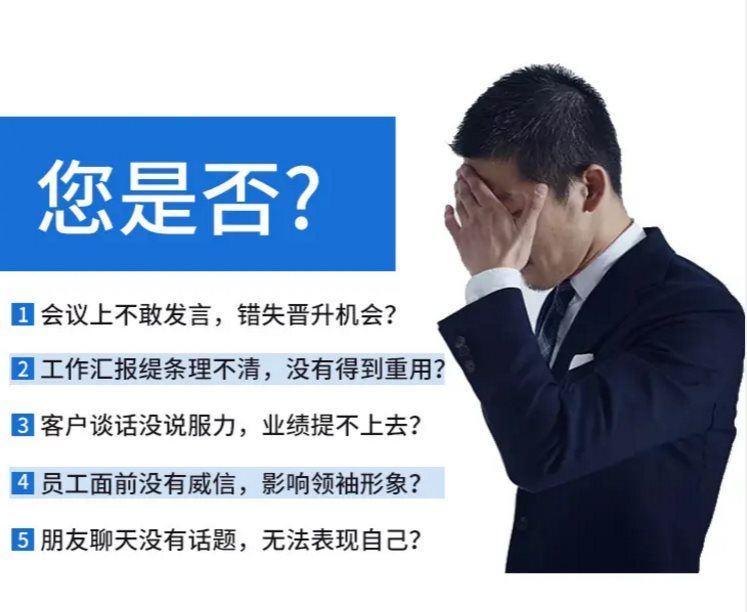 http://www.huodongxing.com/file/20160330/2512280531473/294070351940732.jpeg