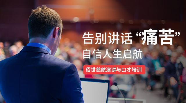 http://www.huodongxing.com/file/20160330/2512280531473/294070354749454.jpg