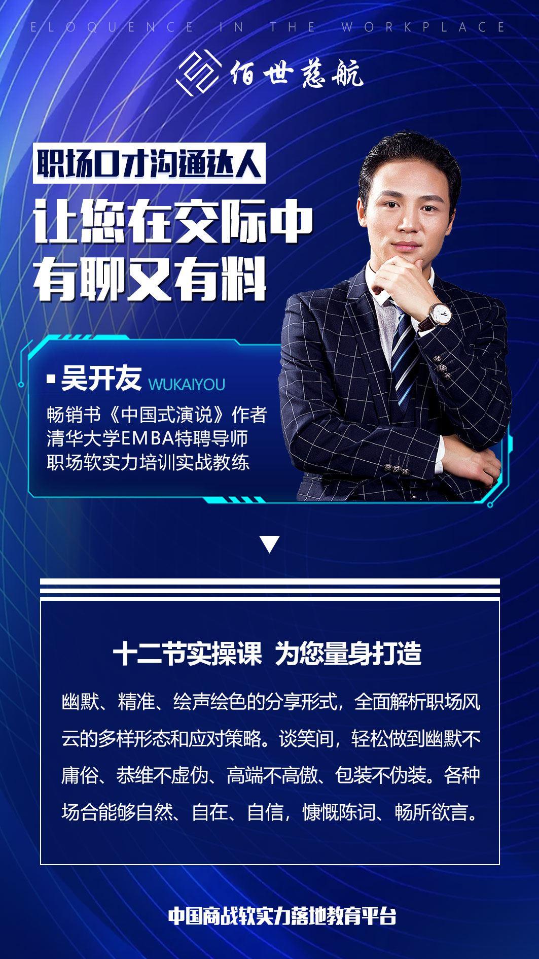 http://www.huodongxing.com/file/20160330/2512280531473/314134535840751.jpg