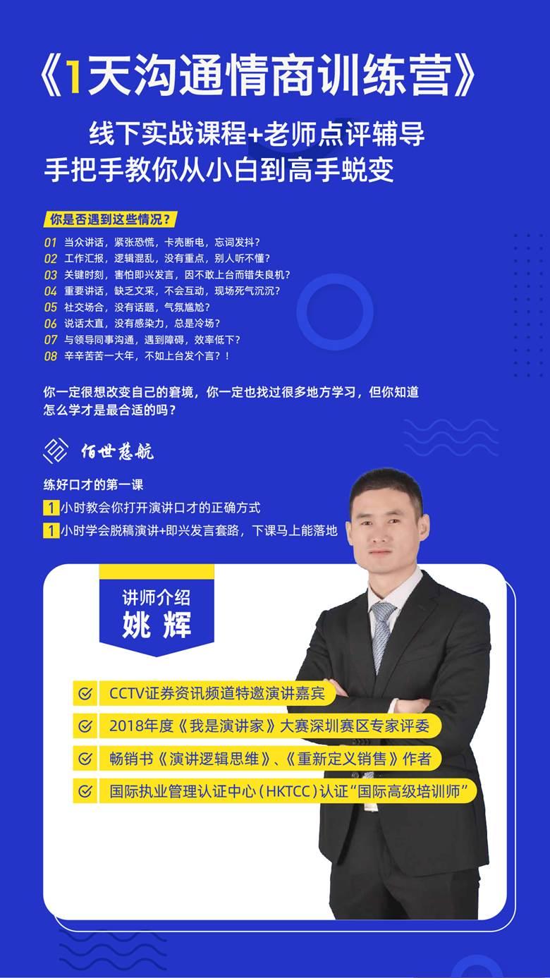 http://www.huodongxing.com/file/20160330/2512280531473/333966237801392.jpg