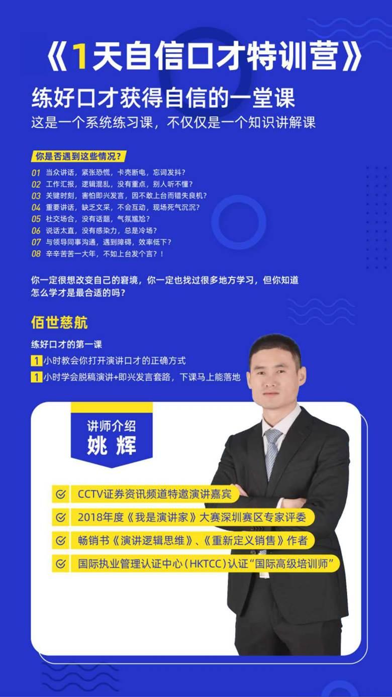http://www.huodongxing.com/file/20160330/2512280531473/383951442351715.jpg