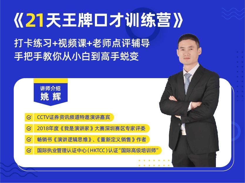 http://www.huodongxing.com/file/20160330/2512280531473/464134535205464.jpg