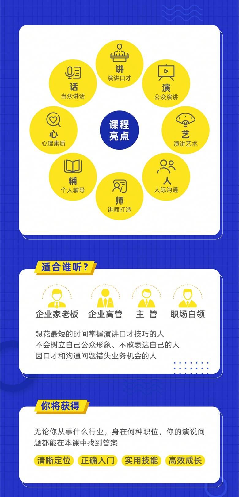 http://www.huodongxing.com/file/20160330/2512280531473/743966239121395.jpg
