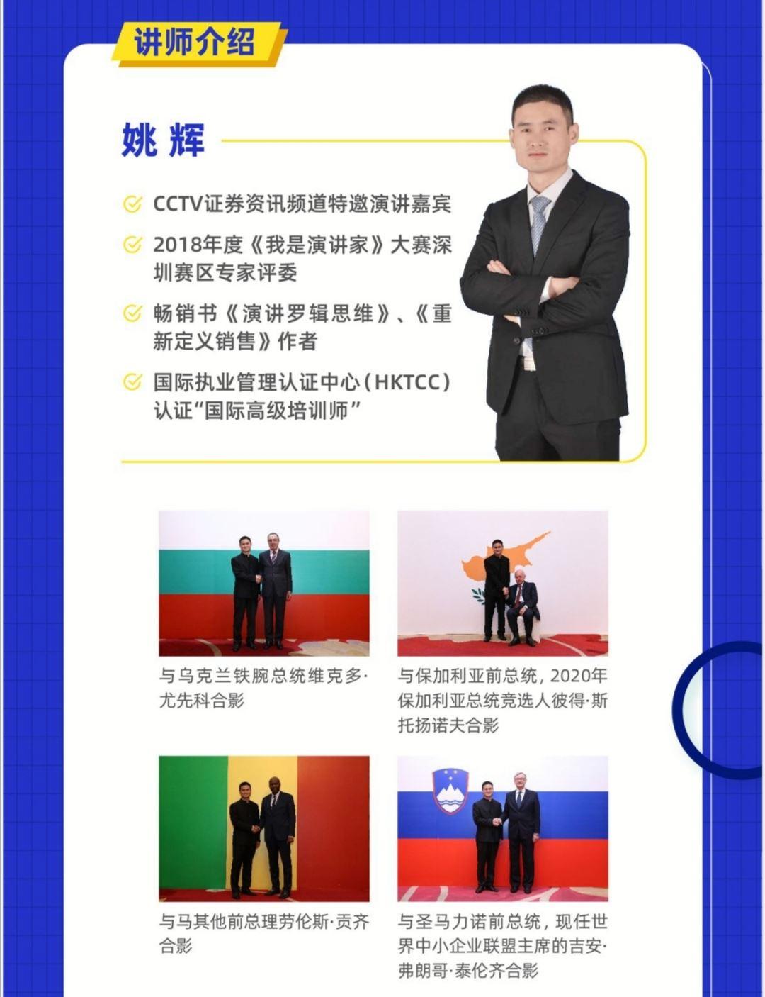 http://www.huodongxing.com/file/20160330/2512280531473/834134535625465.jpg