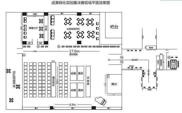 电路 电路图 电子 工程图 户型 户型图 平面图 原理图 638_396