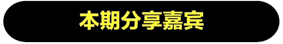 屏幕快照 2016-09-12 下午11.03.58.png