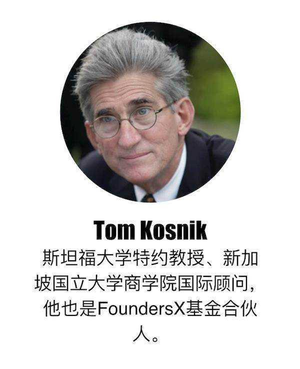 Tom Kosnik.png