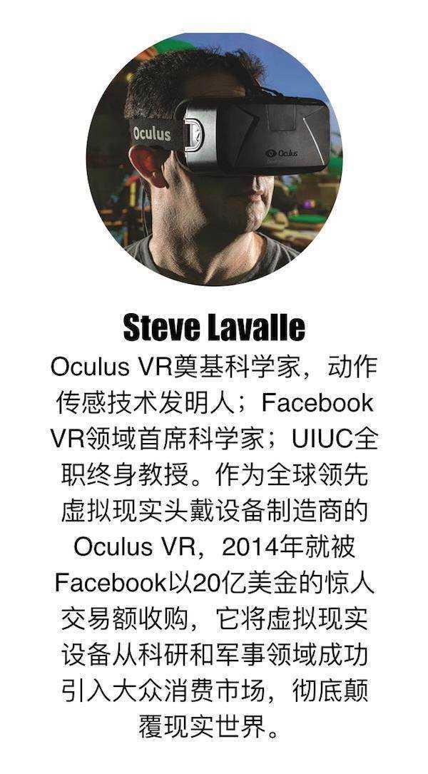 Steve2.png