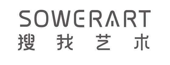 SOWERART搜我艺术 标志.png
