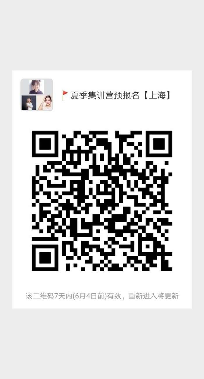 微信图片_20190528144012.png