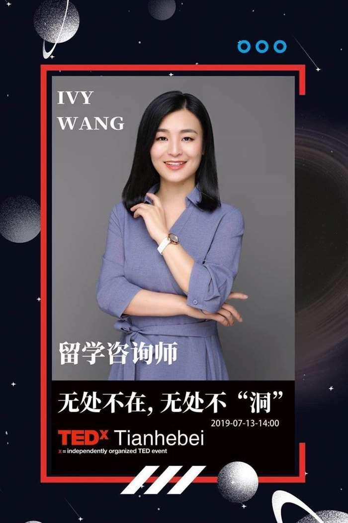 http://www.huodongxing.com/file/20160416/1672297587029/493437932492793.jpg
